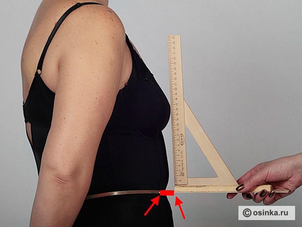 32. Дополнительные проекционные измерения для определения растворов вытачек по линии талии. Гтп - глубина прогиба талии спереди для лифа. Измеряют по горизонтали расстояние от вертикальной плоскости, касательной к выступающим точкам груди до линии талии.