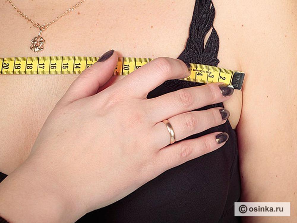 12. При измерении не держите сантиметр за концевик, лучше отступите 1 – 1,5 см, чтобы лучше видеть угол подмышечной впадины.