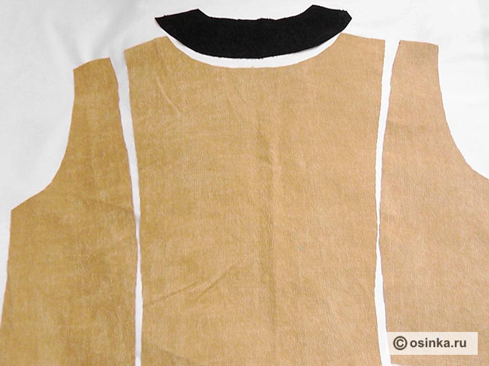 10. Из основной ткани выкраиваем среднюю часть спинки со сгибом -1 шт., боковую часть спинки -2 шт. Из ткани-компаньона выкраиваем обтачку горловина спинки со сгибом - 1 шт