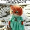 @octrov_natali