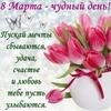 @Svetlasha 73