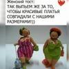 @Moldovanka