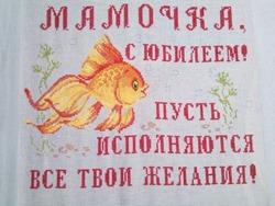 mila-lg