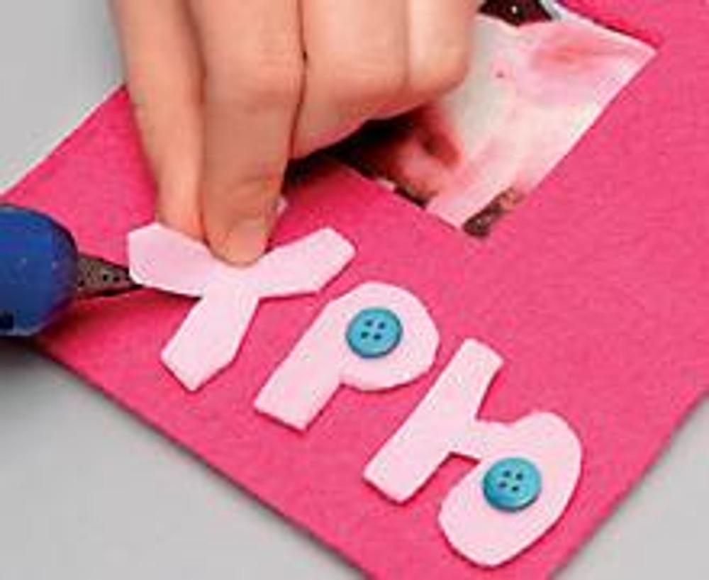 4. Вырежьте из войлока буквы коротких слов. Внутренние элементы букв замените небольшими пуговицами. Пуговицы пришейте, буквы приклейте с помощью клеевого пистолета.