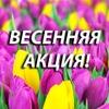 @Solvita