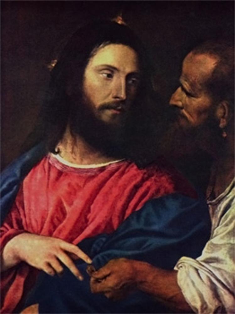 "Фото. (Тициано Вечеллио) (Tiziano Vecellio) ""Динарий кесаря"", 1516 г"