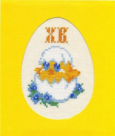 Фото. Пасхальная открытка. Вышивка крестом. Автор работы - Tigra2010