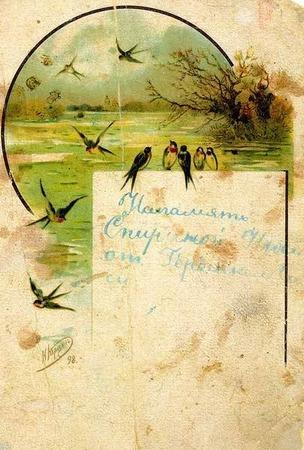 """Фото. """"Весна"""". Первая пасхальная открытка с акварелью Н.Н. Каразина, 1898 год."""