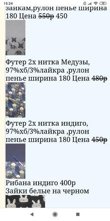 ideya2000 распродажа от 100р новый НАБОР