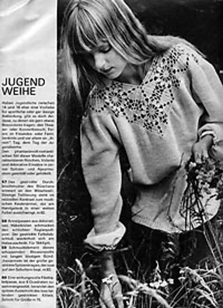 Фото 1. Модель из журнала Modische maschen № 4 (весна) за 1982 г.