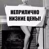 @Ольга Швец