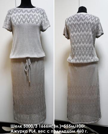 Фото. Платье, машинное вязание.  Автор работы - alisa777