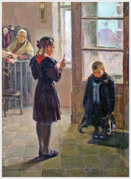 """Фото. Хмельницкий А. А. (1924 - 1998) """"Опоздал"""" 1951 г."""