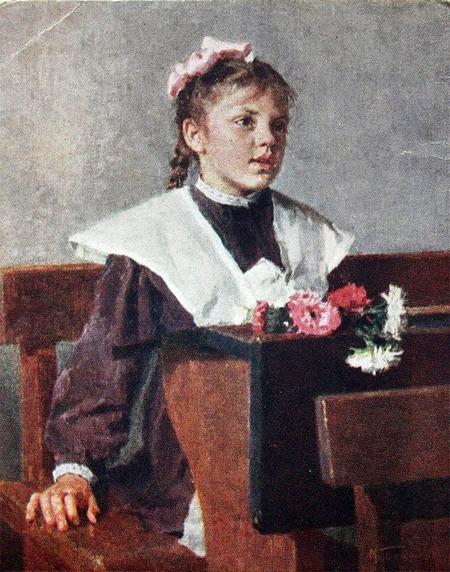 "Фото. Божий М.М. (1911-1990) ""Первый урок"", 1953 г."