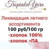 @Tropinka 44