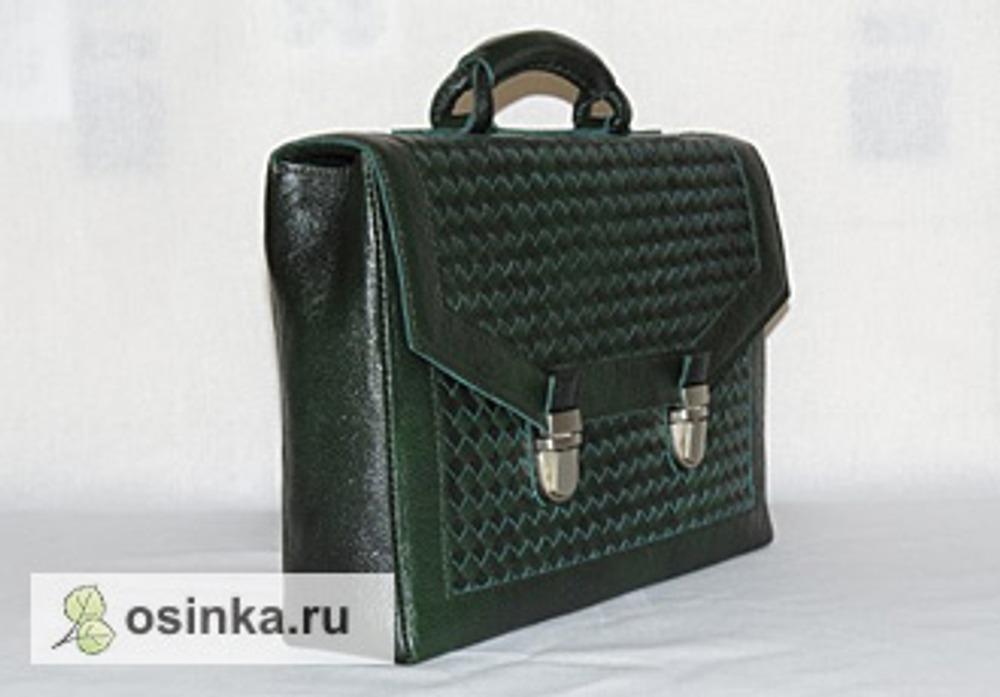 Фото. Зеленый портфель.