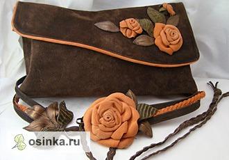 Фото. Стильные сумочки, декорированные цветами! Автор работы - LeoStar