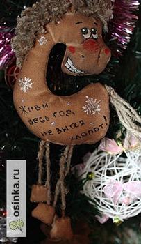 Фото. Задорная Лошадка на елку от Ksuscha*** с веселыми пожеланиями на боку.