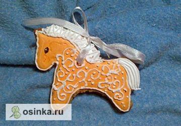 Фото. Пряничные лошадки в сахарной глазури от Елена Межнева . Можно повесить на елку, а можно подарить.
