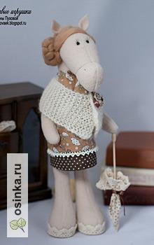Фото. Моднявая игрушечная лошадка с зонтиком - настоящая леди! Автор: Kartinka .