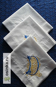 Фото. Салфетки, особенно с вышивкой - необходимый атрибут любого застолья. Автор: Маюття .