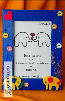 Фото. Яркая деревянная рамка для фото от Levalia - это всего лишь краска для фона, фетр, бисер, пуговицы, нитки, стразы.