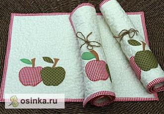Фото. Стеганые сервировочные салфетки с аппликацией. Автор - Valentinka 64 .