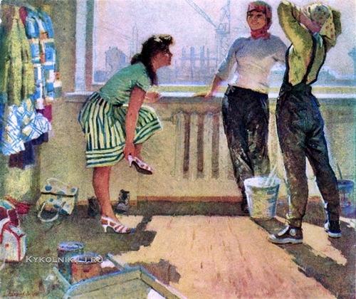 "Фото. Одайник-Самойленко З. А.(1924-2002) ""Девчата"" 1963 г."