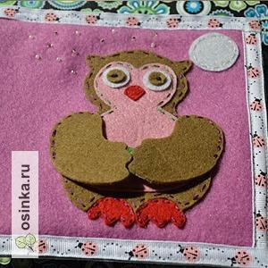 Фото. А эта совушка стала иллюстрацией в детской фетровой книжке-развивашке. Автор - Marina1980 .