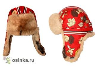 Фото. Классические шапки ушанки тоже могут быть модными! Особенно, если их  автор Cherniavskyi .