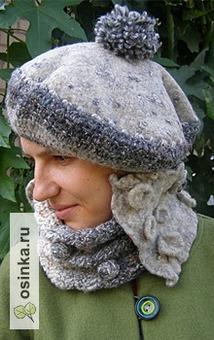 Фото. Комплект валяно-вязаный: берет и шарф-снуд. Автор - Светлана Г .