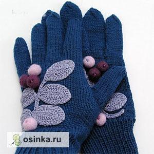 Фото. Вязаная практичная красота: перчатки от IrinaS .