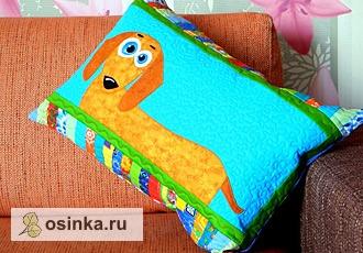 """Фото. Милая, добрая, уютная и теплая детская пэчворк подушка с аппликацией """"ТАКСА"""". Автор - Наталья Волощик ."""