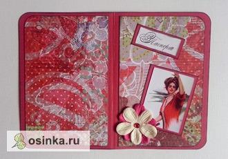 Фото. Текстиль, кожа, аппликация, розовый цвет - все, что нужно для паспорта молодой девушки. Автор - rc.yz .