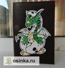 """Фото. Обложка на паспорт """"Дракончик Зюзя"""", натуральная кожа, аппликация. Автор - Ledile ."""