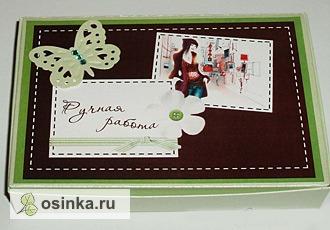 Фото. А для тех, кто заказывает такую обложку в подарок, предусмотрена и специальная подарочная упаковка. Автор - Cherney .