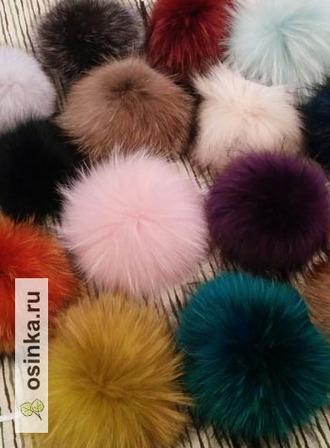 Фото. А помпоны из разноцветного меха песца украсят шапку или шарф. Автор  - Oksanaoren56 .
