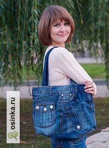 Фото. Старые джинсы, остатки плаща и немного фантазии, а в результате - новая сумочка! Автор - Les'Wendy .