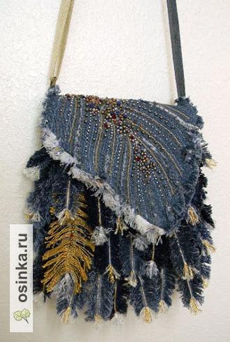 Фото. А это - настоящий шедевр джинсового мастерства - сумка с перьями. Бесподобно! Автор - america .