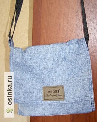 Фото. Из старых рваных джинсов получаются и вполне себе деловые сумки. Например, как эта. Автор - СерьезнаяЮ .