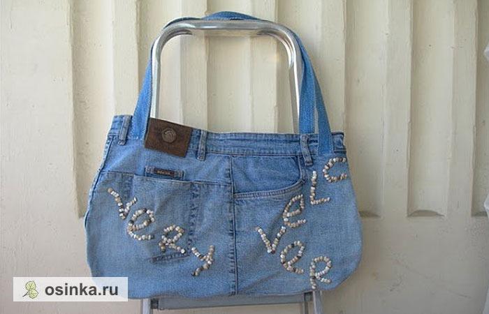 Фото. В такой симпатичной сумке, расшитой ракушками,  ноутбук носить намного приятнее. Автор - OlgaL .