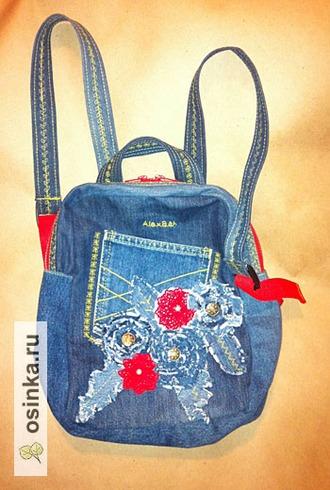 Фото. А это рюкзачок - для леди, хотя его автор - bah.a - мужчина! И это заметно - даже металлические пуговицы пошли в дело!