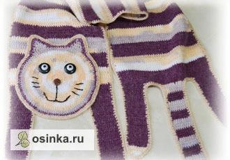 Фото. Ежевично-сливочный котошарфик придется по душе не только детям, но и подросткам. Автор - снова Рената . Автор - Olesenok .