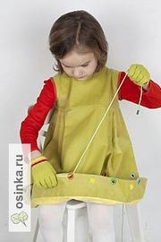 Фото. Развивающая одежда - и красиво, и полезно, и интересно! Автор - Евгения180789 .