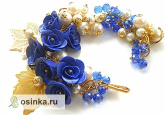 Фото. Роскошный браслет из синего ювелирного стекла, бельгийского полимерного пластика и фурнитуры под золото. Автор - Chirus18 .