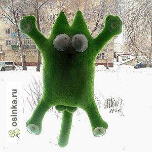 Фото. Мягкая игрушка - Кот Саймон. Автор - Koteikin .
