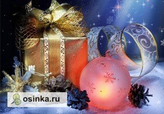 Фото. Новогодние идеи для новогодних подарков!