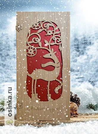 Фото. Изящная ажурная деревянная Новогодняя эко-открытка с праздничным оленем. Натуральный шпон дерева, бумага. Автор - basl .