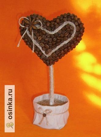Фото. Кофейное сердце может стать прекрасным украшением для кухни -  ведь в доме, где пахнет кофе не бывает ссор. Автор - Tan'ka 88 .