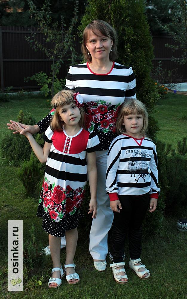 "Фото. ""Римские каникулы"", family-look из кулира с/л."